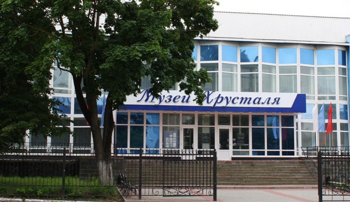 Музей дятьковского хрусталя