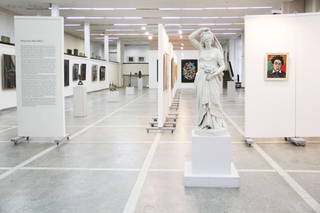 Калининградский областной музей изобразительных искусств
