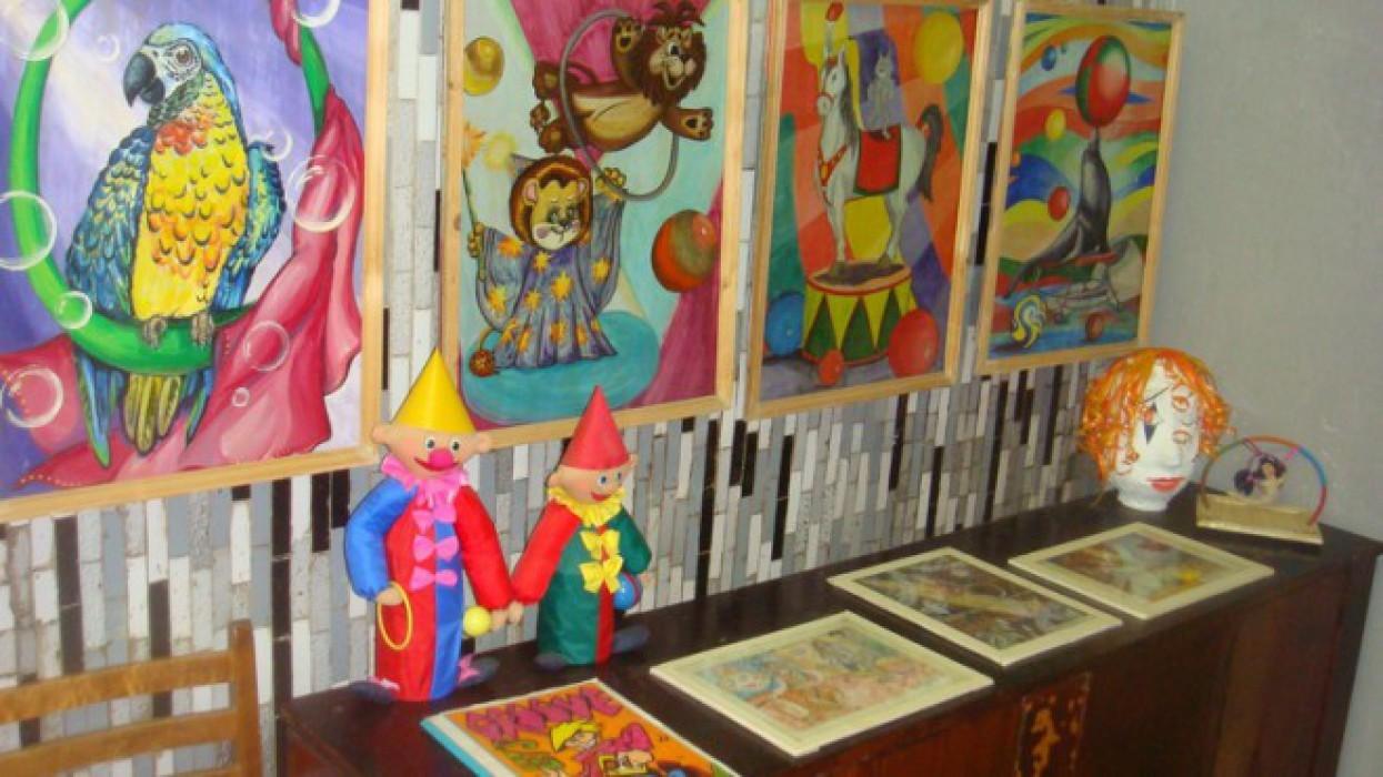 Музей циркового искусства Пермского государственного цирка