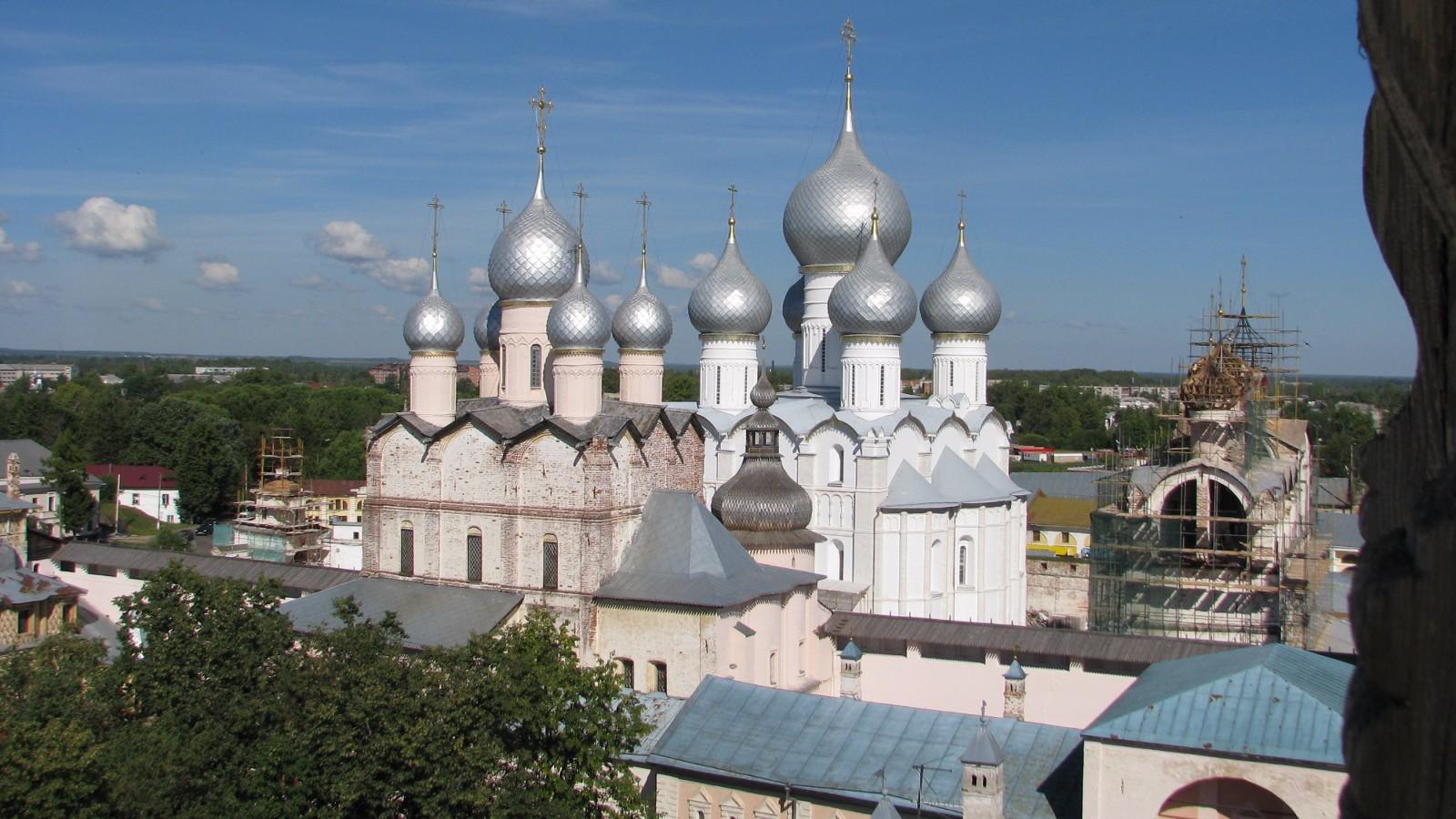 Ростово-Ярославский архитектурно-художественный музей-заповедник