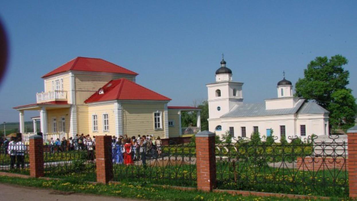 Музей семьи Аксаковых