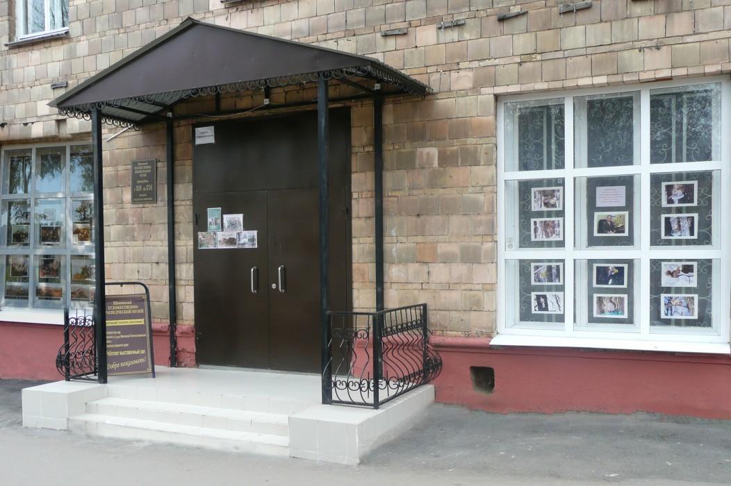 Щекинский художественно-краеведческий музей