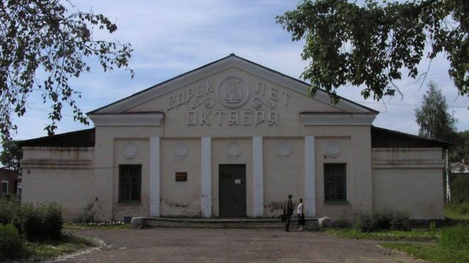 Харовский историко-художественный музей