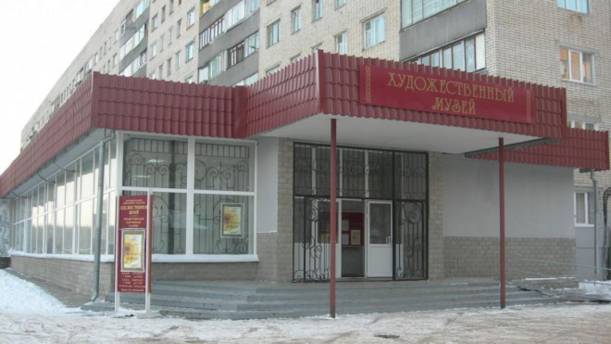 Тольяттинский художественный музей