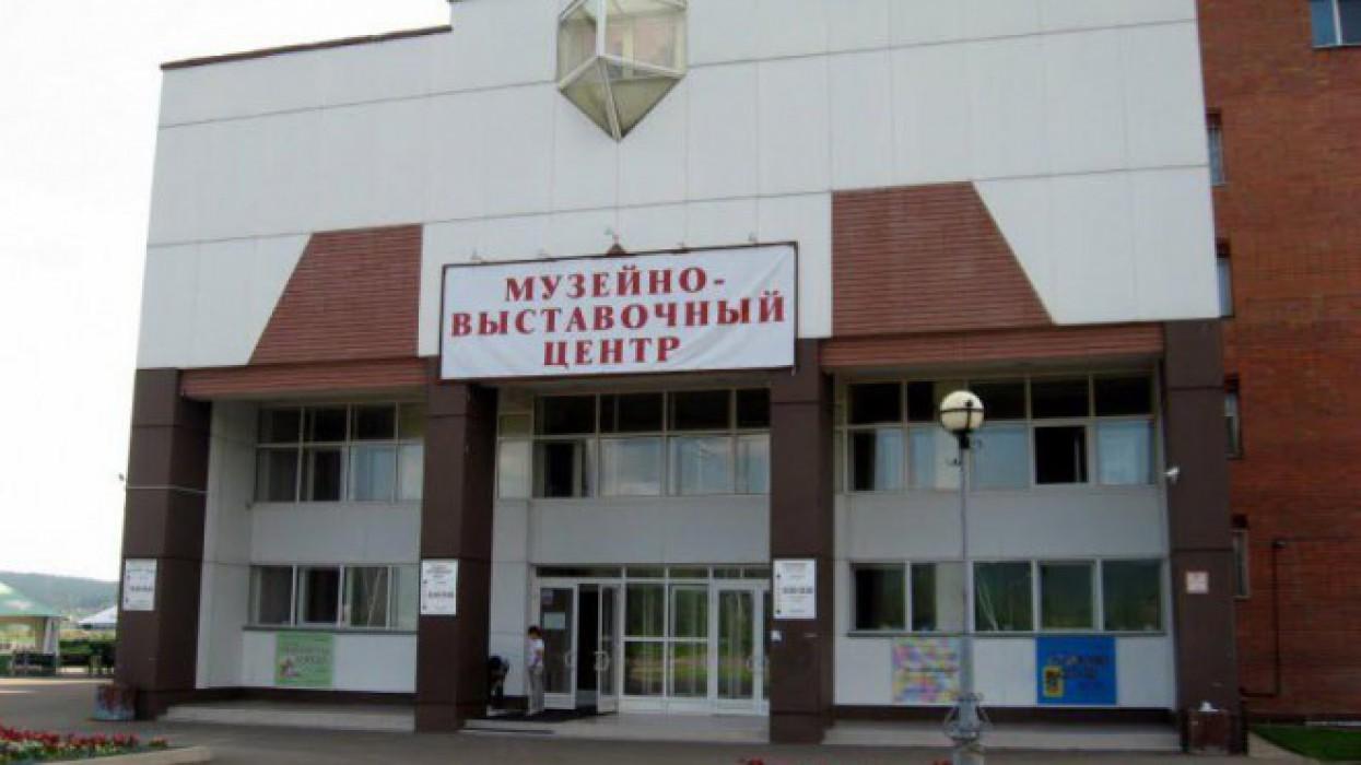 Зеленогорский музейно-выставочный центр