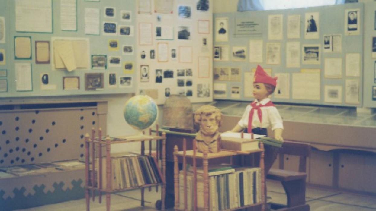 Музей истории народного образования Усть-Вымского района