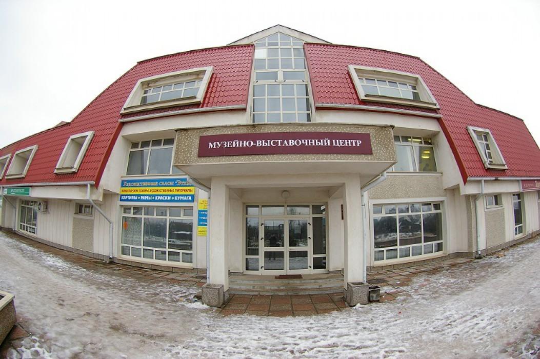 Малоярославецкий музейно-выставочный центр им. И. А. Солдатенкова
