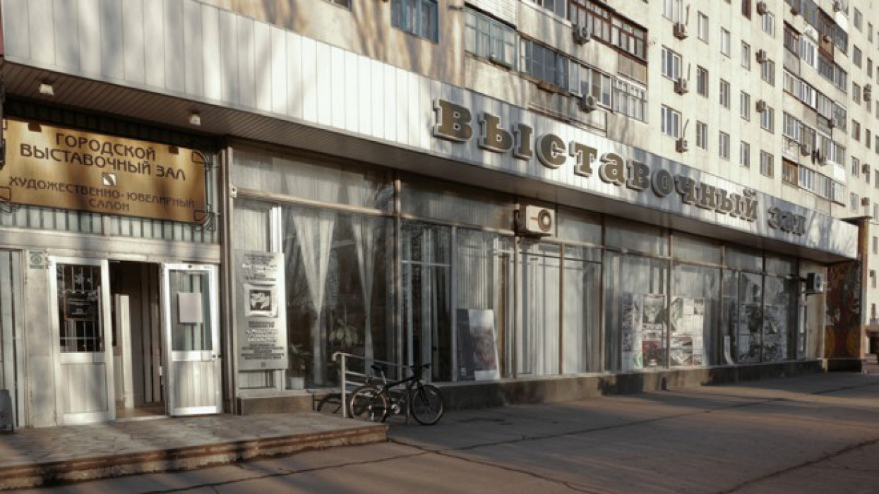 Выставочный зал им. Г. В. Черноскутова