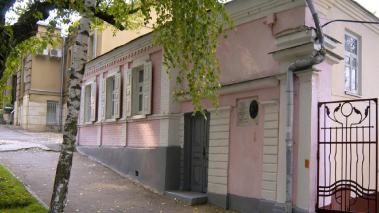 Музей-усадьба художника-академиста В. И. Смирнова с мемориалом К. Л. Хетагурова