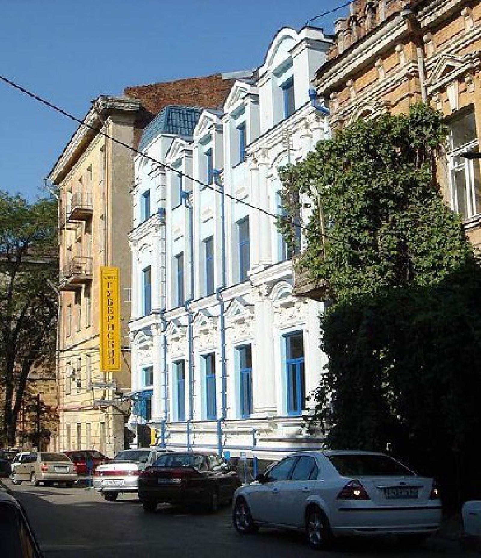 Музей современного изобразительного искусства на Дмитровской