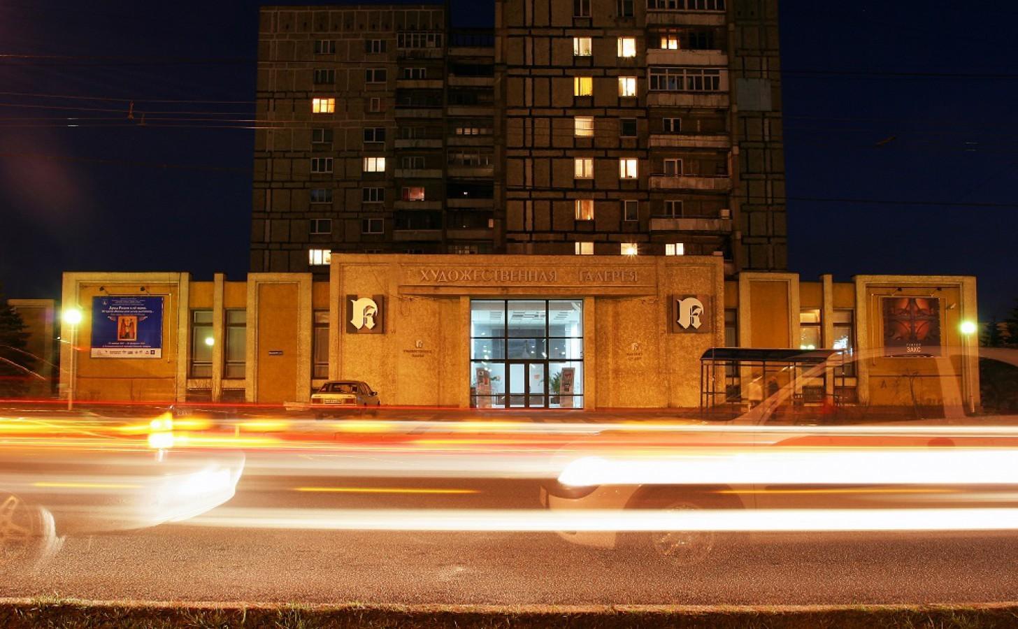 Калининградский музей «Художественная галерея»