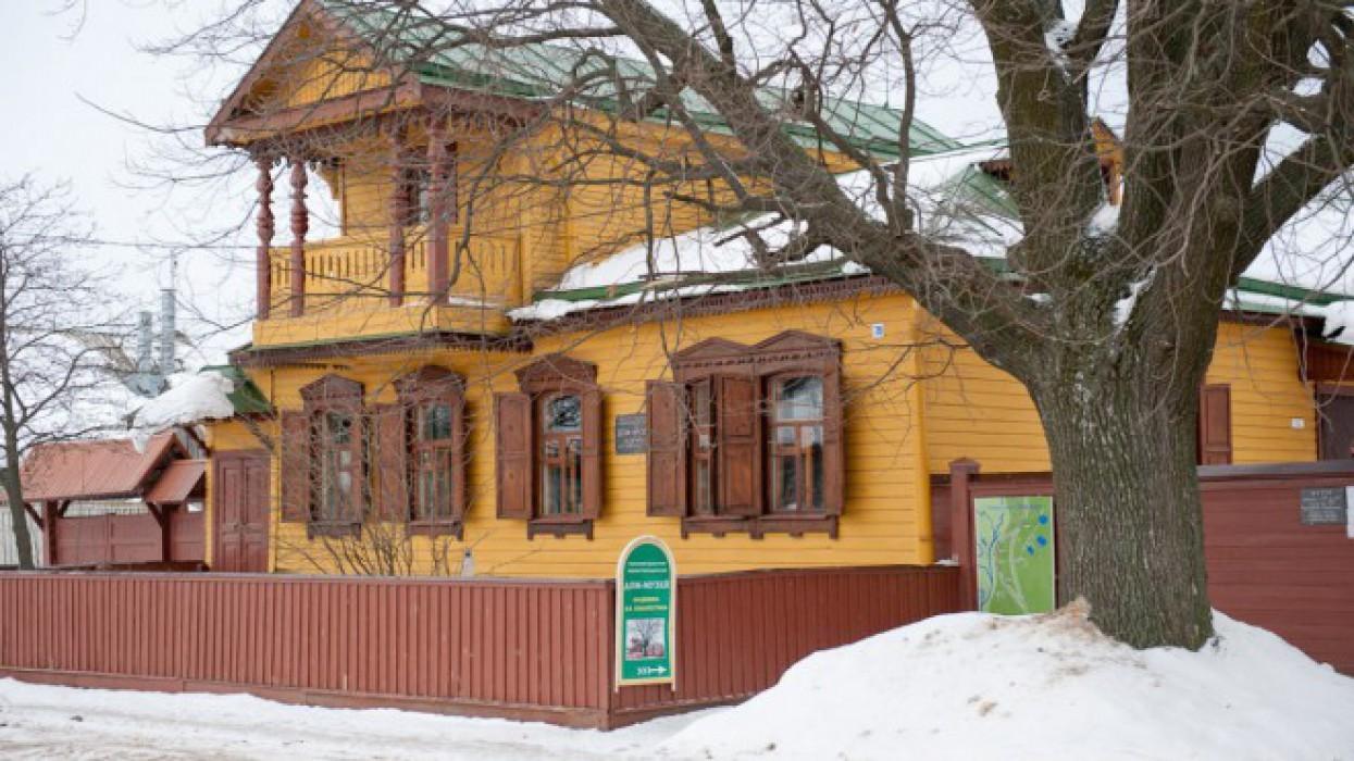 Дом-музей И.П. Пожалостина