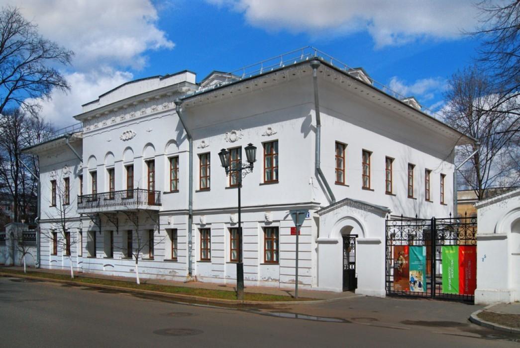Музей зарубежного искусства г. Ярославль