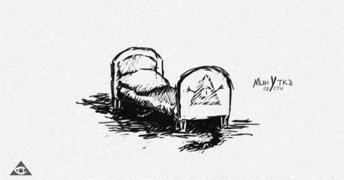 Темнота, как водится, усугубляет тревогу. Так уж она, темнота, действует: оживляет страхи, которые в свете дня прячутся, но не исчезают. p.s. возвращение минуток)) | Author: MGimg