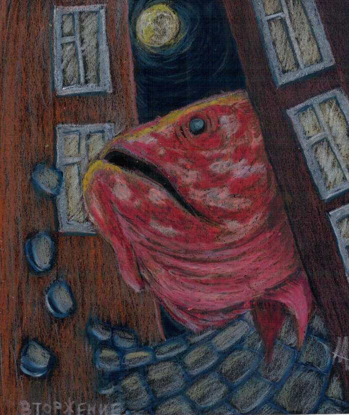 Вторжение (160*193, бумага, масляная пастель) | Author: Алексей Макаревич