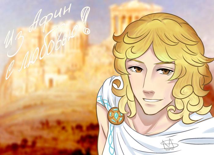 Открытка из Афин от Афин  | Author: marygold_sky