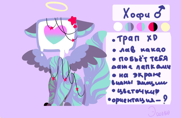дети | Author: To4ka.