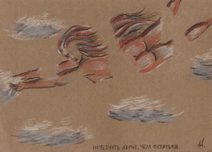 Исчезнуть легче, чем остаться (148*210, крафтовая бумага, соус, мел, уголь, сепия) | Author: Алексей Макаревич