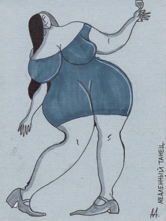 Медленный танец (140*185, бумага, маркеры) | Author: Алексей Макаревич