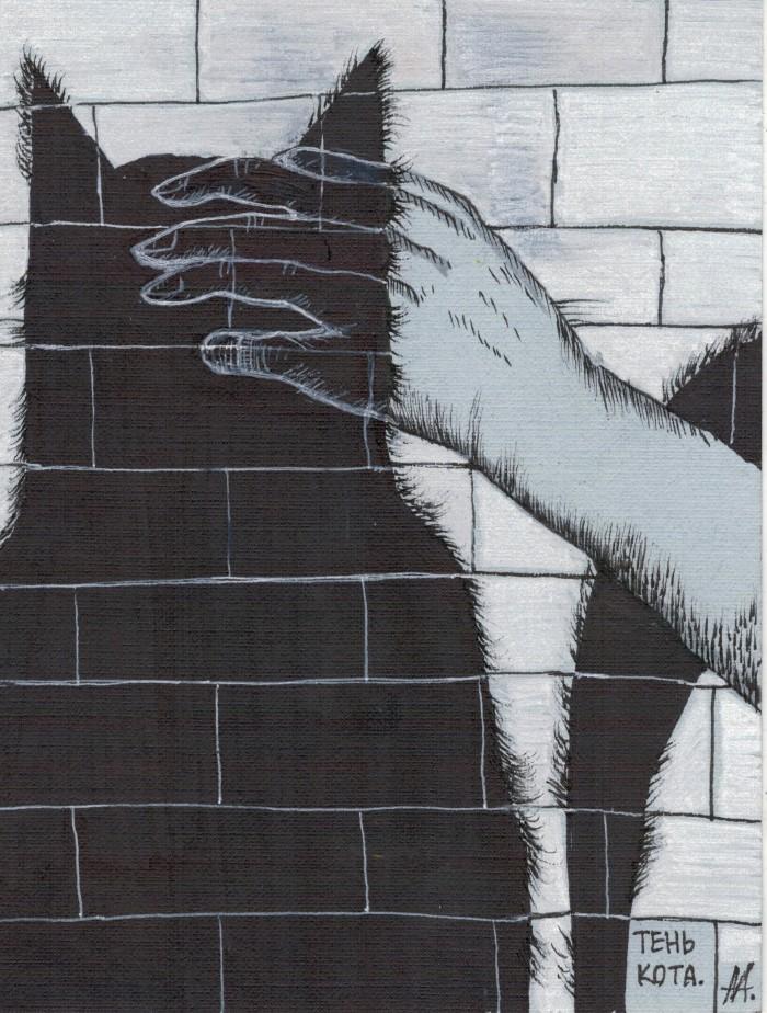 Тень кота (140*185, бумага, маркеры) | Author: Алексей Макаревич