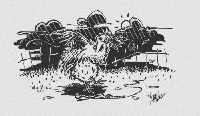 #Инктобер2018 Курица за охотой | Author: MGimg