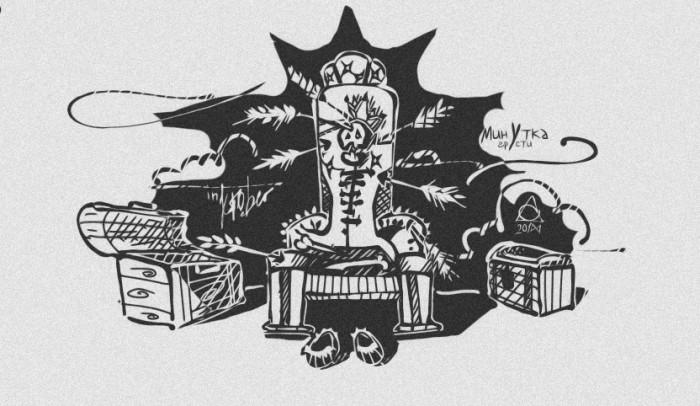 #Инктобер2018 Изможденный король | Author: MGimg