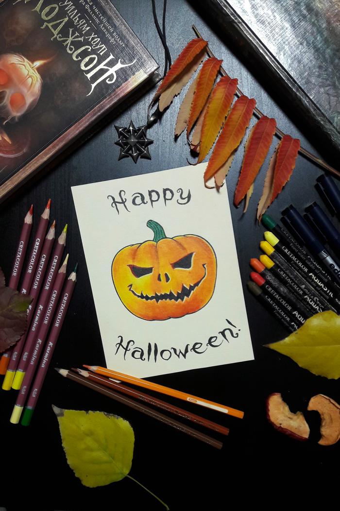 С Хэллоуином, друзья!  В честь праздника решила нарисовать такую вот открыточку ) Выполнено масляной пастелью, цветными карандашами и лайнерами. Бумага с тиснением.  #Werlioka #Halloween | Author: Werlioka