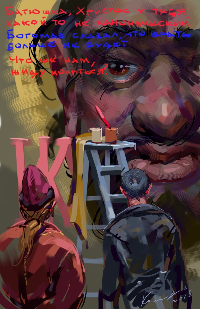 Моя Цифровая живопись | Author: Игорь Комаров