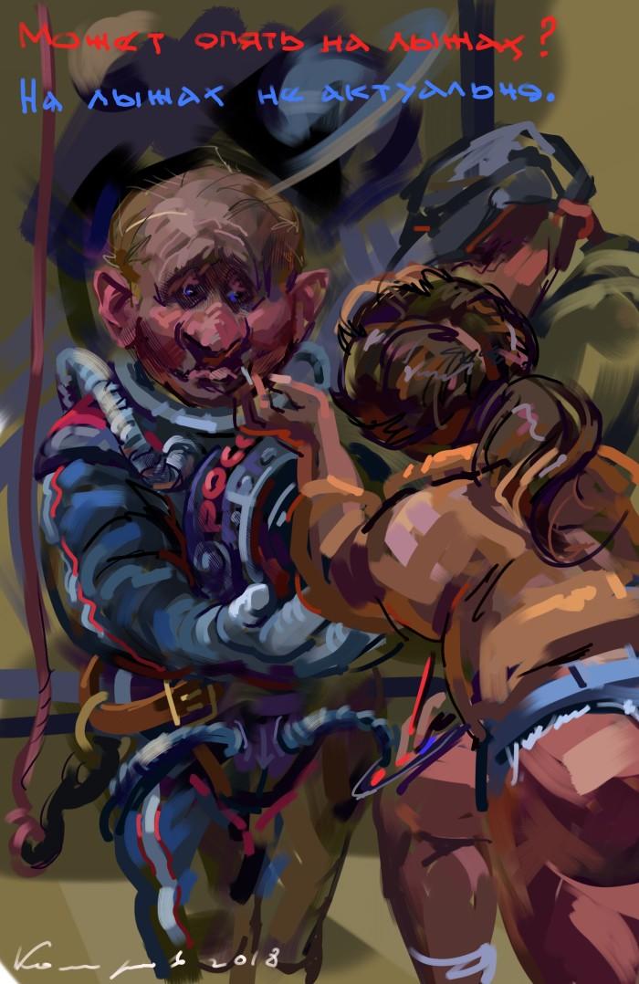 Цифровая живопись. Комаров Игорь.  | Author: Игорь Комаров