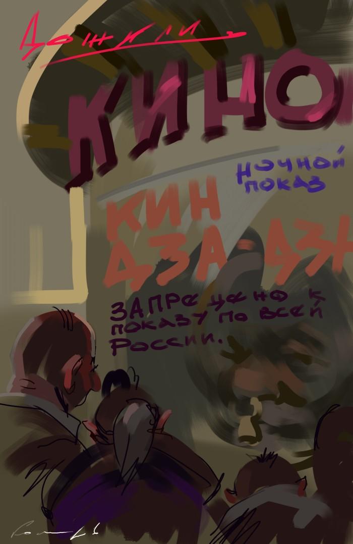 Цифровая живопись | Author: Игорь Комаров