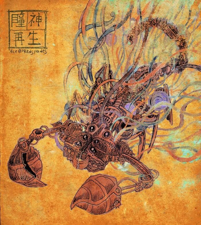 Скорпион русел туманных рек | Author: Ace0fredspades