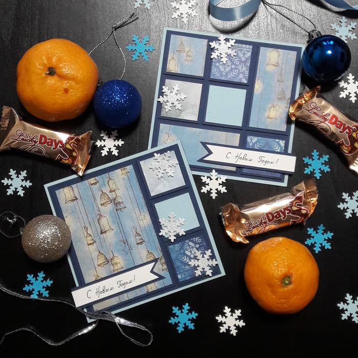 С Новым Годом, друзья! )  #Werlioka #Scrapbooking #Postcards | Author: Werlioka