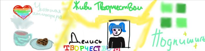 #weartsvk | Author: Artem Patrikeev