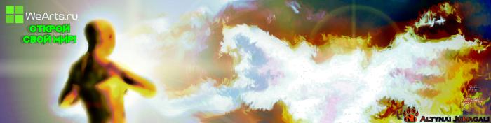 У каждого художника внутри неповторимый мир, полный красок. [16.III.2019] #weartsvk | Author: Hades Alteniai