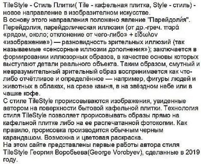 | Author: Yuri Vorobyev