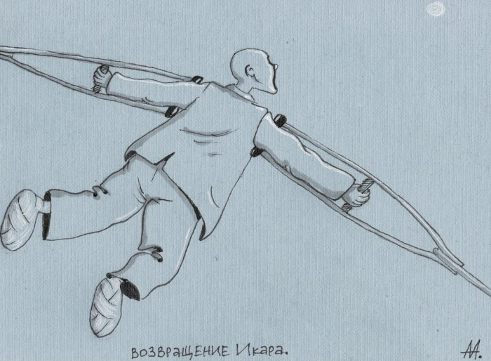 Возвращение Икара (140*185, бумага, маркеры) | Author: Алексей Макаревич