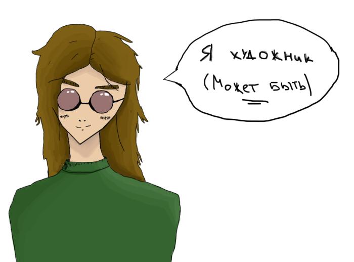   Author: Саша Чеганова