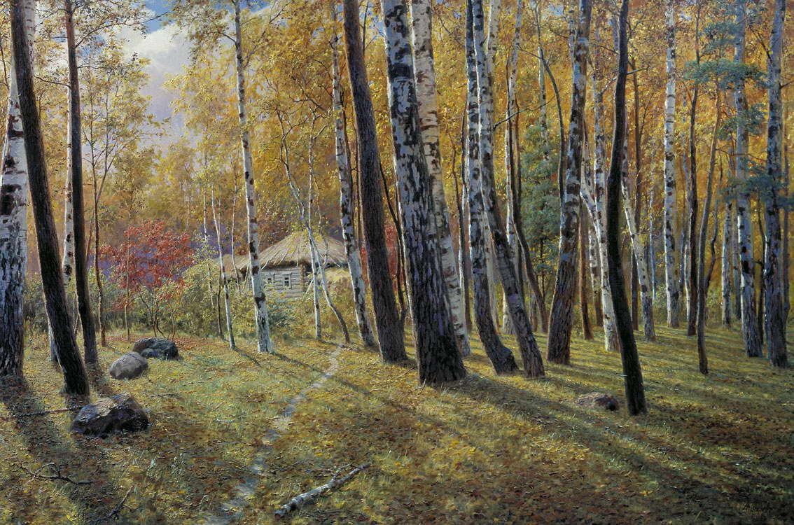 Осень в лесу — Киселев Александр Александрович