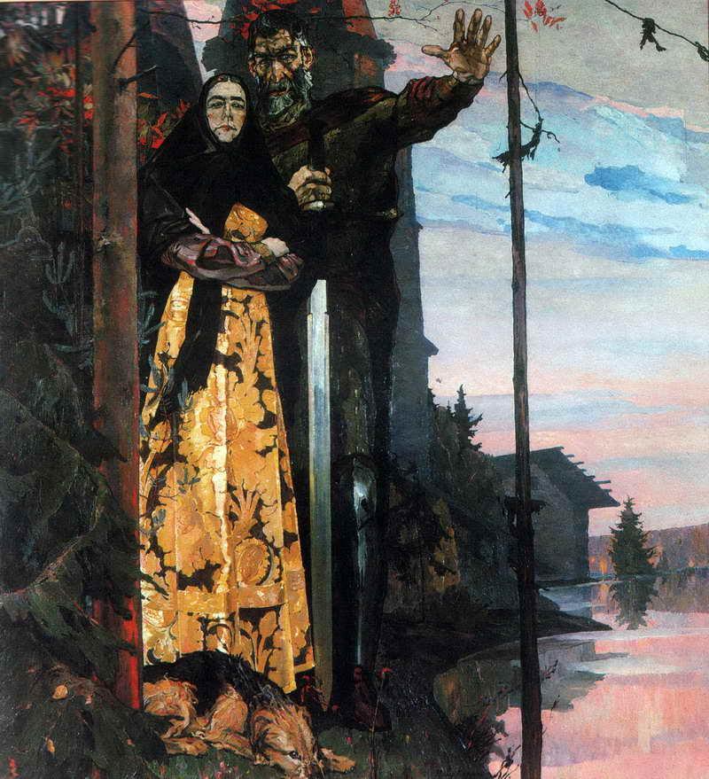Северная баллада — Корин Павел Дмитриевич