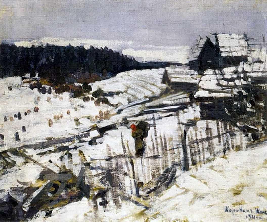 Зима — Коровин Константин Алексеевич