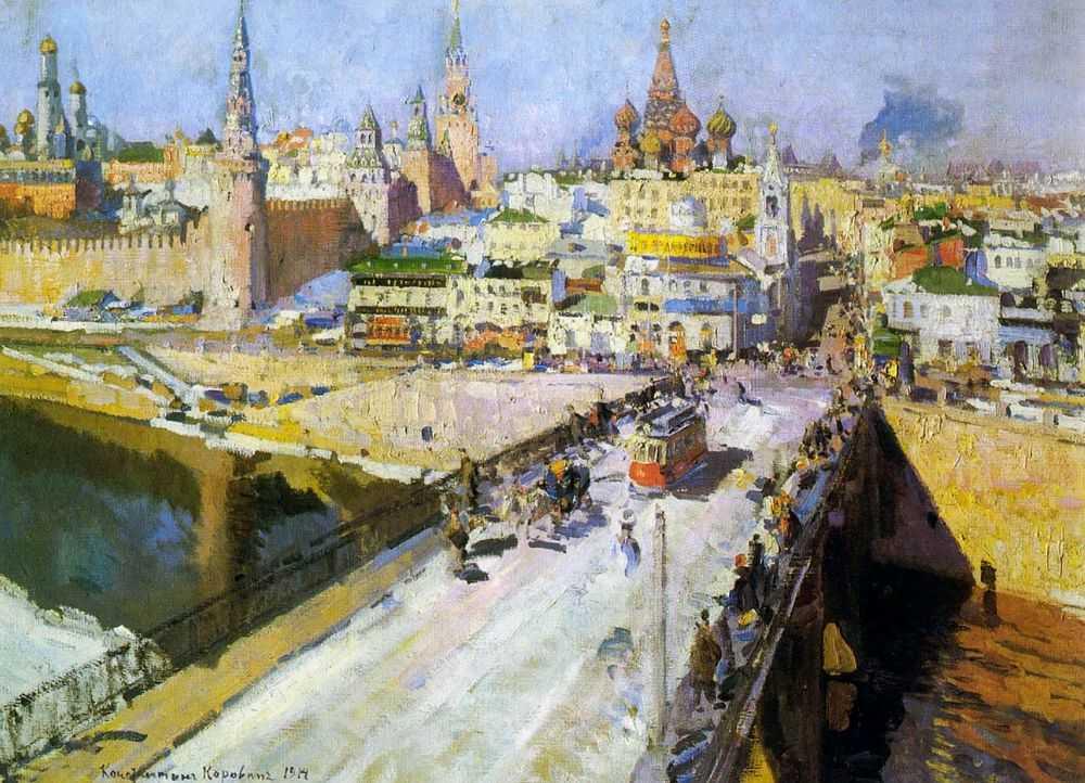 Москворецкий мост — Коровин Константин Алексеевич
