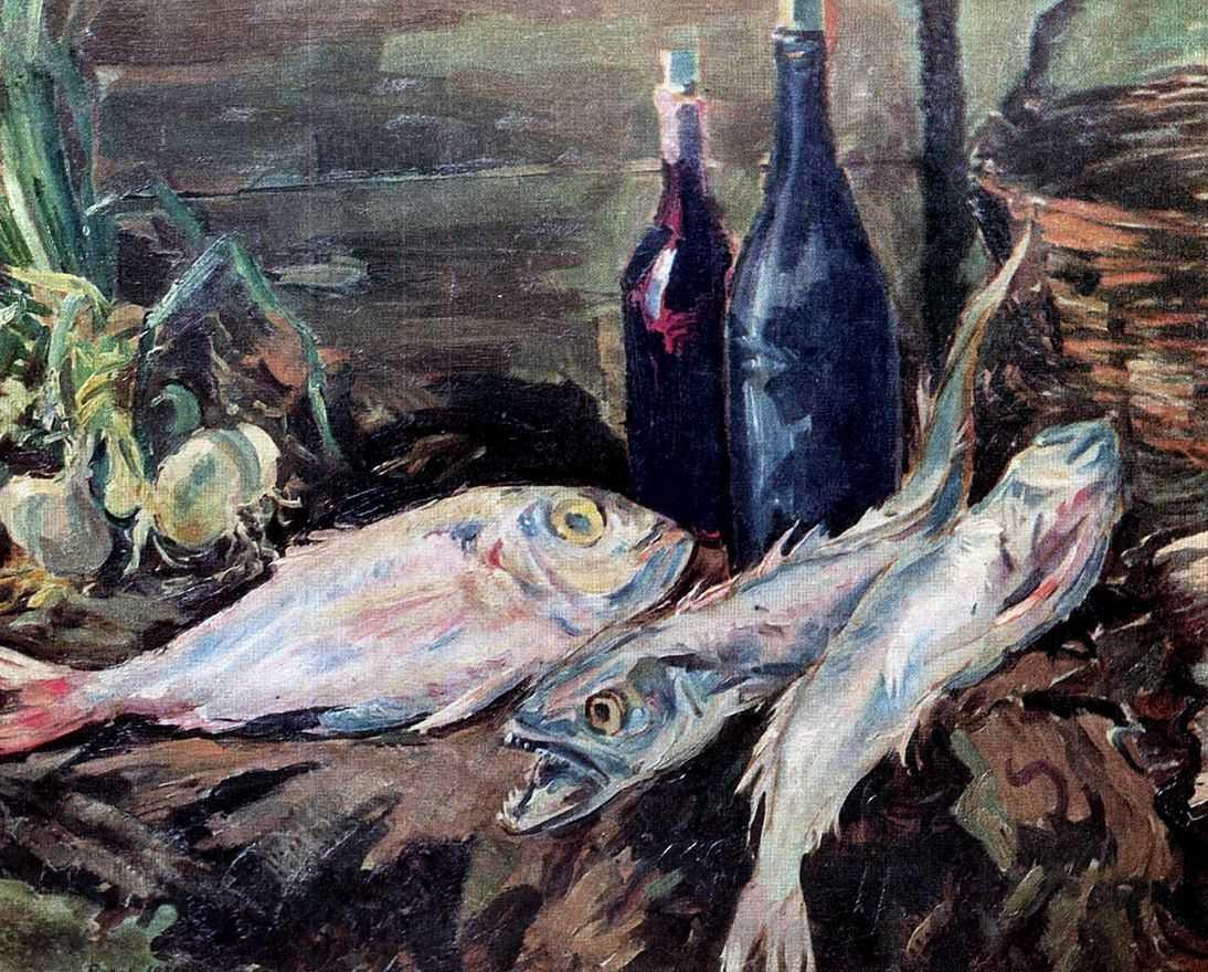 Натюрморт с рыбами — Коровин Константин Алексеевич