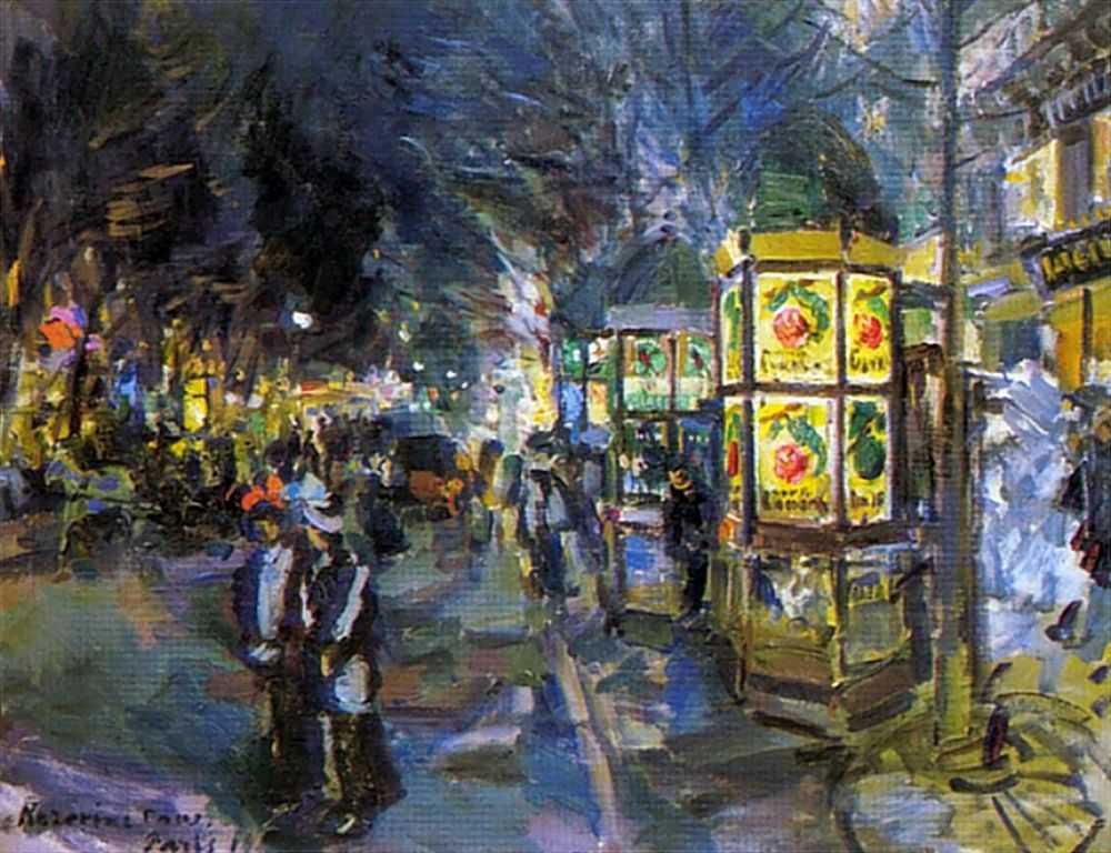 Парижский бульвар ночью — Коровин Константин Алексеевич