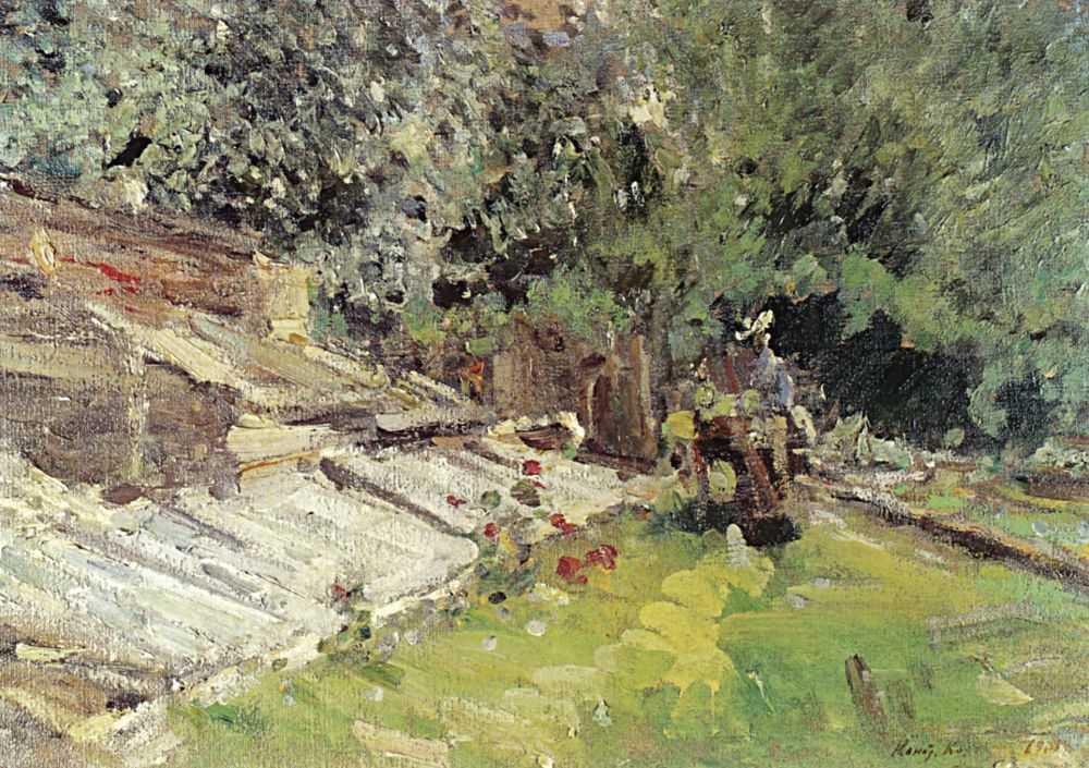 Парники — Коровин Константин Алексеевич