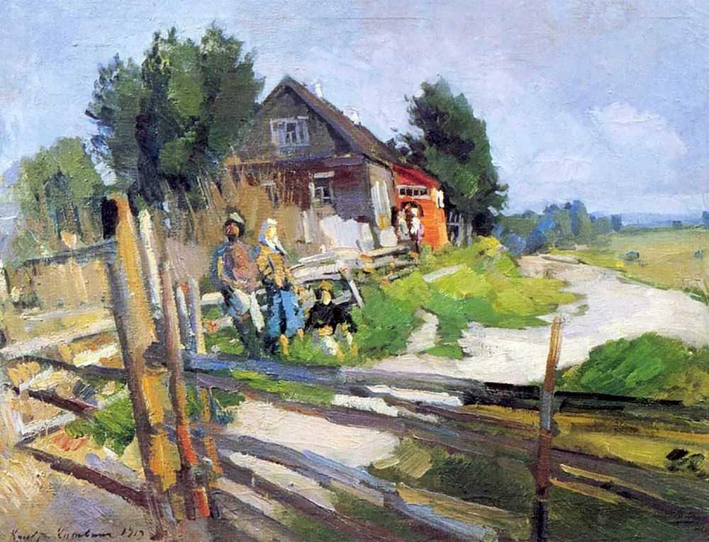 Пейзаж с изгородью — Коровин Константин Алексеевич