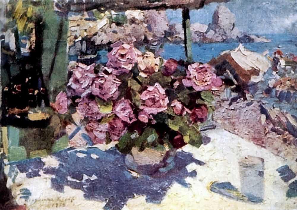 Розы 1 — Коровин Константин Алексеевич
