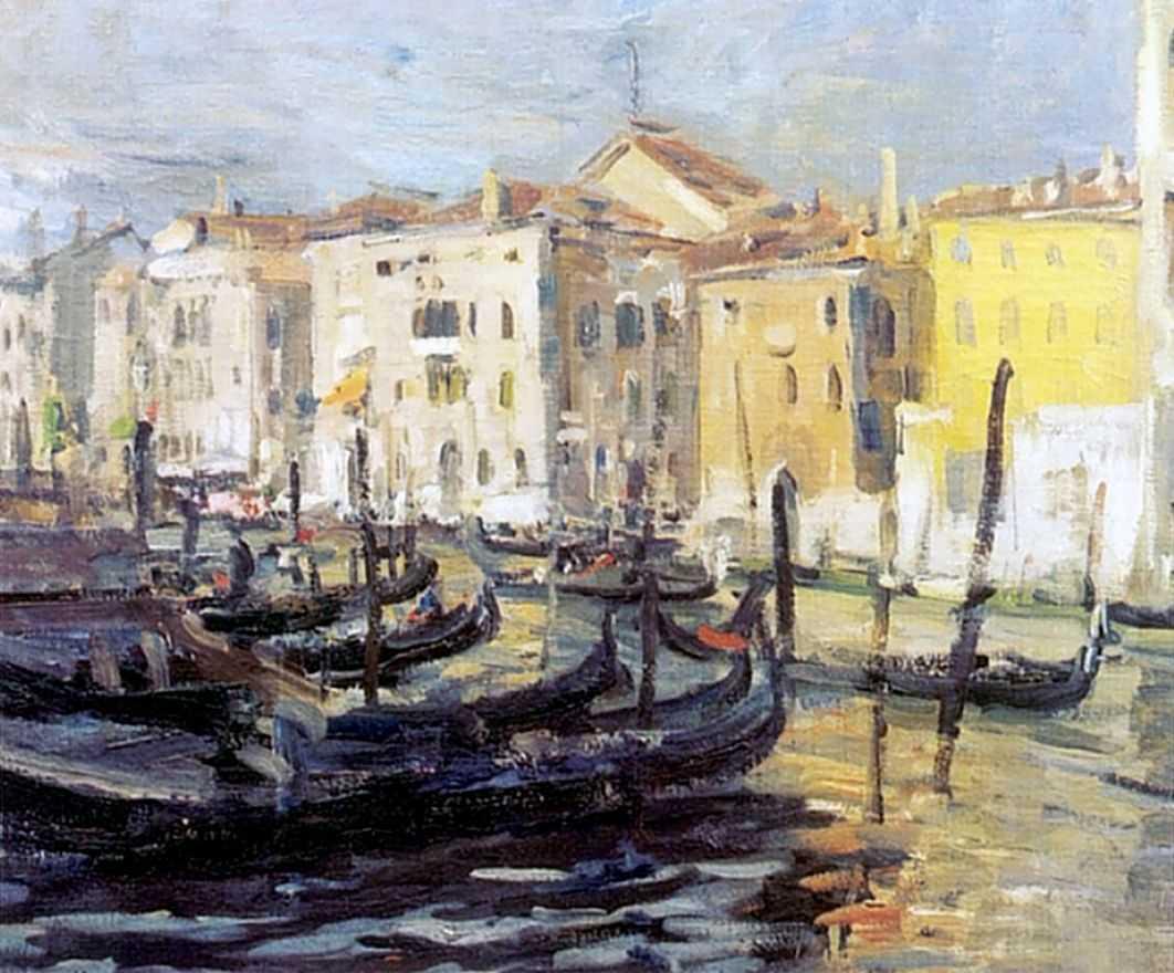 Венеция — Коровин Константин Алексеевич