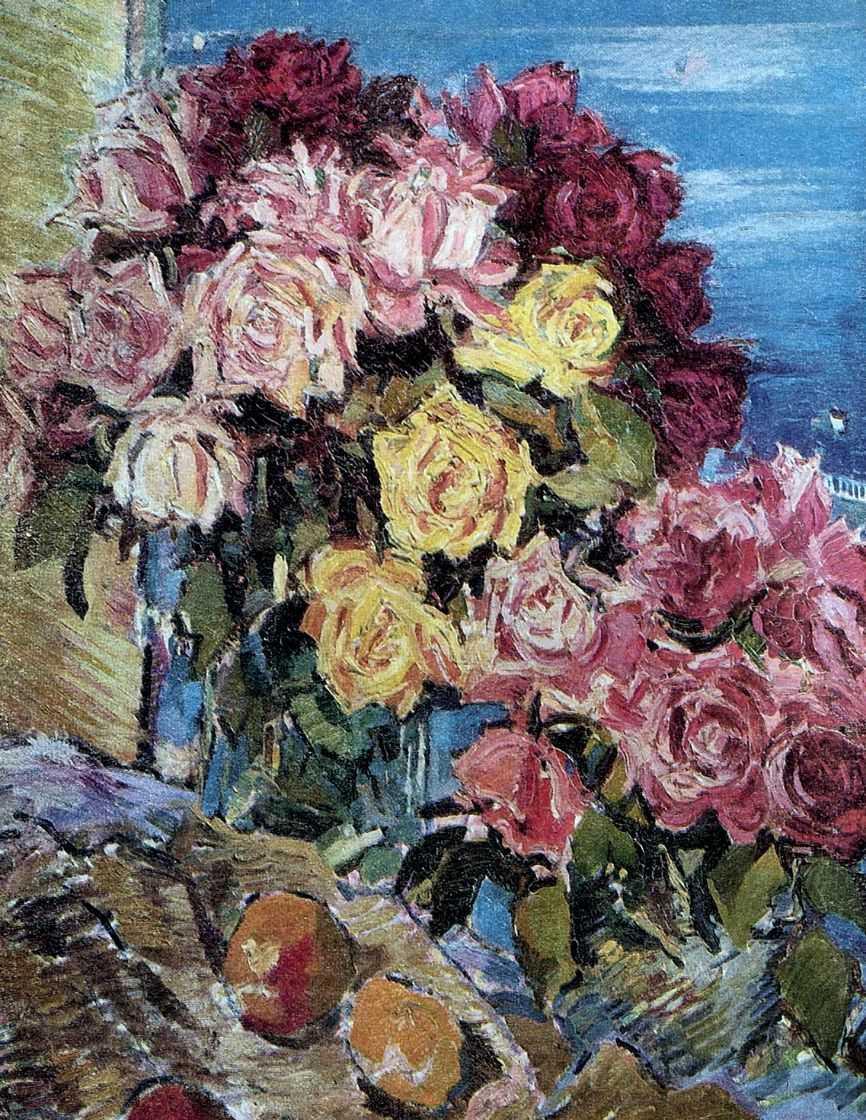 Розы на фоне моря. — Коровин Константин Алексеевич