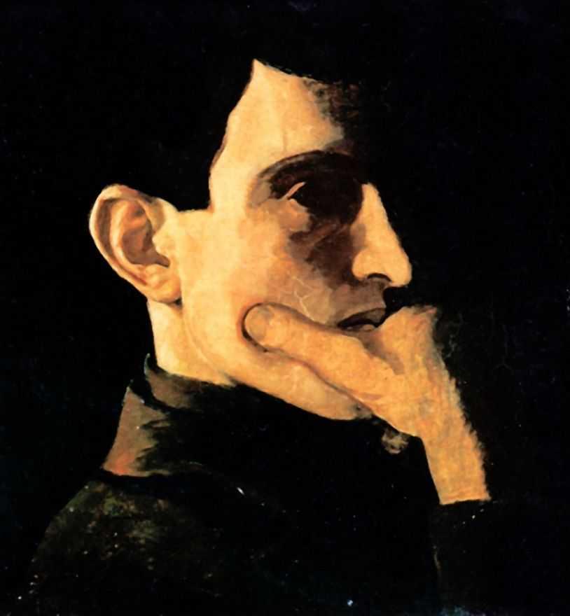 Автопортрет. 1908 — Крымов Николай Петрович