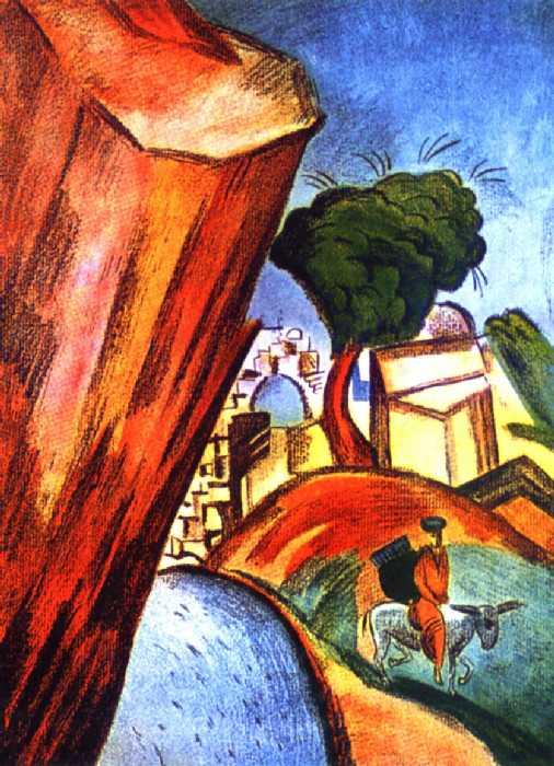Скала у реки. Лист из альбома «Горная Бухара» — Кузнецов Павел Варфоломеевич
